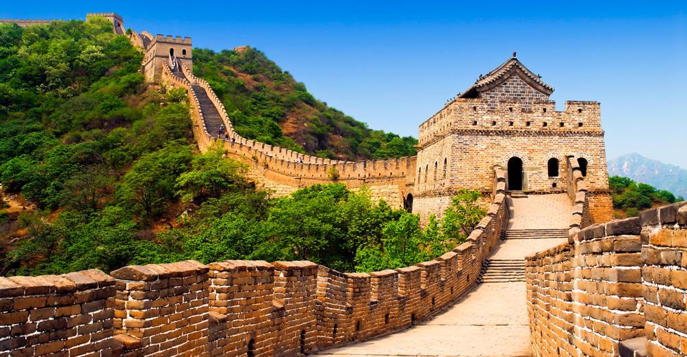 Serene Chinese Adventure